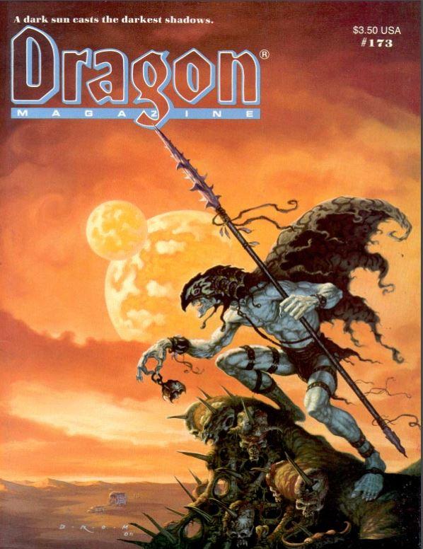 dark solar dragon article articles